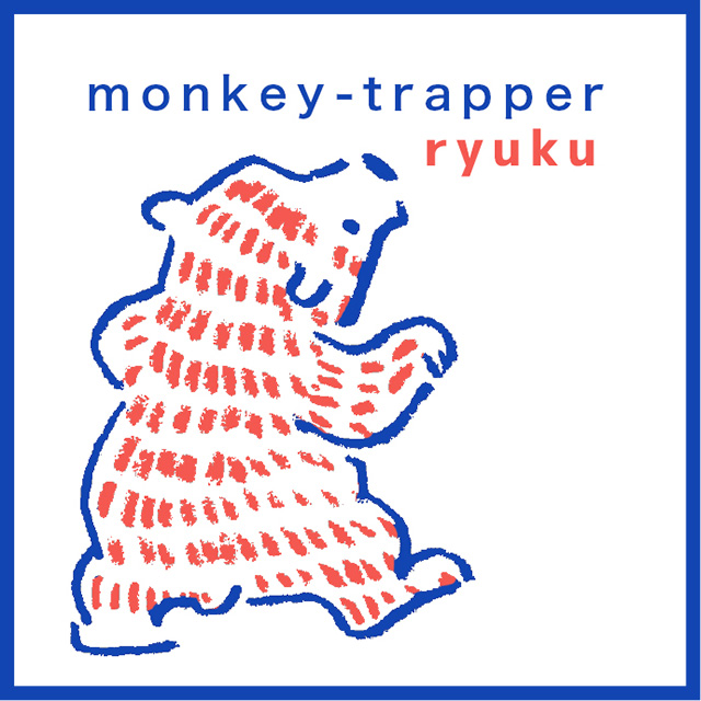 monkey_trapper_72