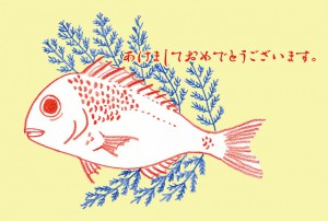 ryuku_02